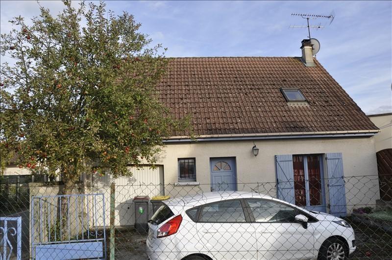 Vente maison / villa Soissons 148000€ - Photo 1