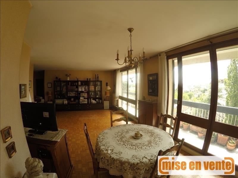 Vente appartement Champigny sur marne 290000€ - Photo 3