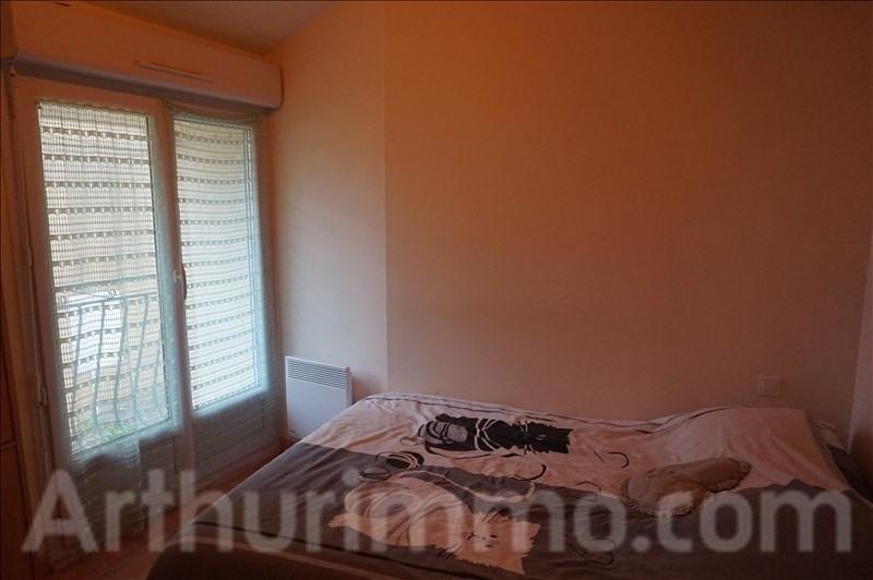 Rental apartment Usclas du bosc 430€ CC - Picture 4
