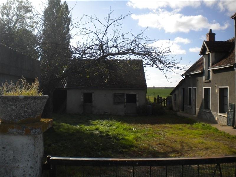 Vente maison / villa Vendome 71000€ - Photo 2