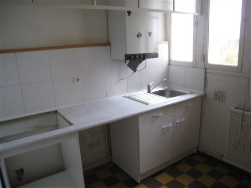 Vente appartement Carcassonne 45 000€ - Photo 1