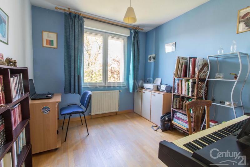 Vente appartement Toulouse 314000€ - Photo 10