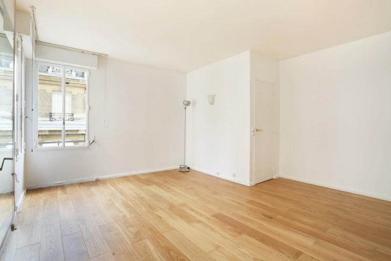 Престижная продажа квартирa Paris 16ème 383000€ - Фото 5