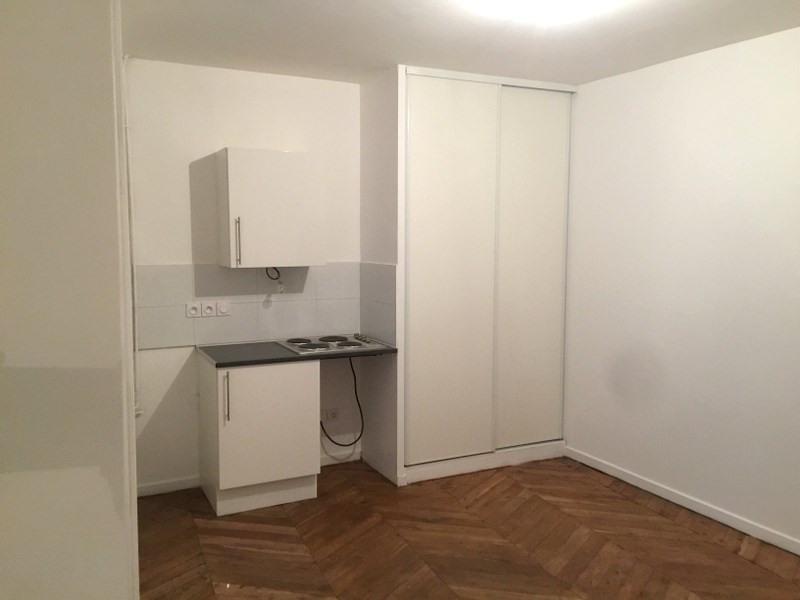 Location appartement Lyon 5ème 530€ CC - Photo 3