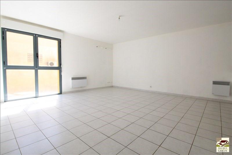 Vente appartement Cavaillon 89500€ - Photo 1