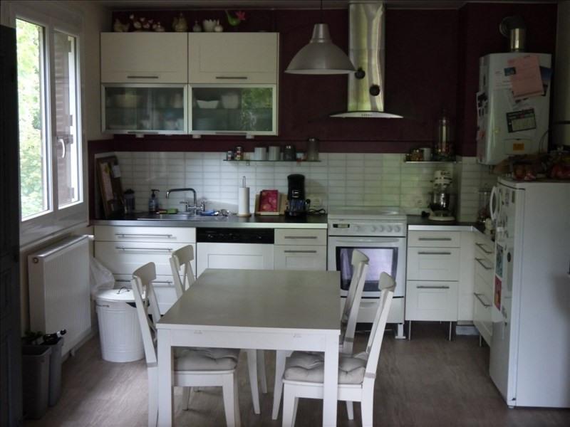 Vente appartement Ste colombe 169500€ - Photo 2