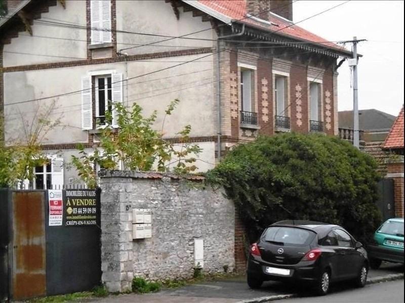 Sale site Crepy en valois 158000€ - Picture 1