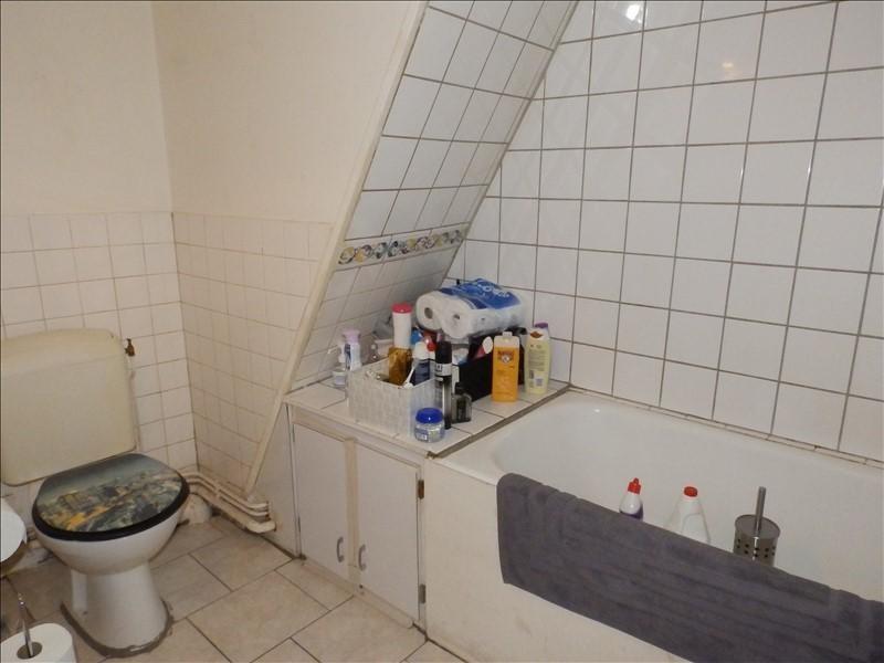 Vente immeuble Moulins 107000€ - Photo 7