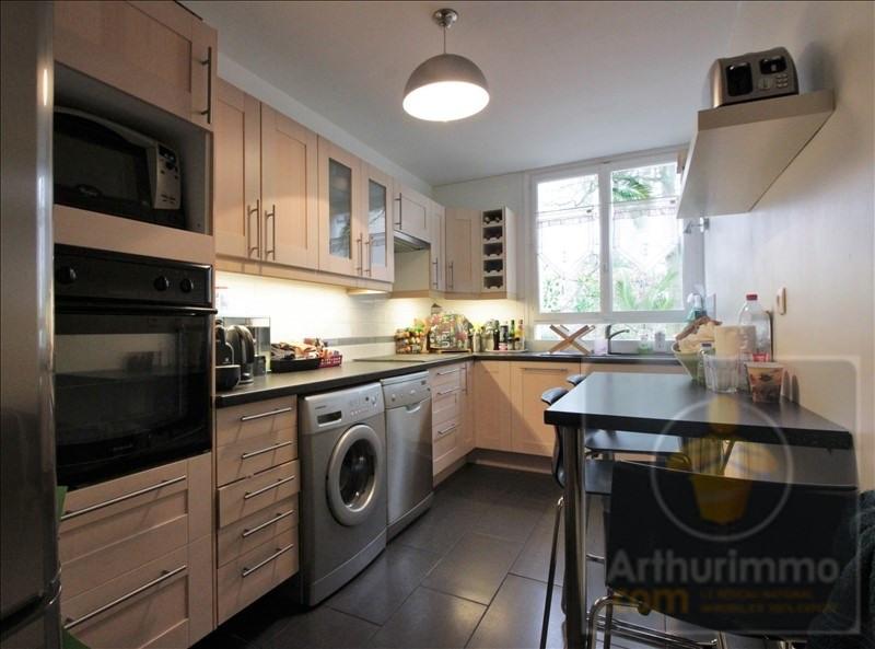 Sale apartment Rambouillet 272000€ - Picture 1