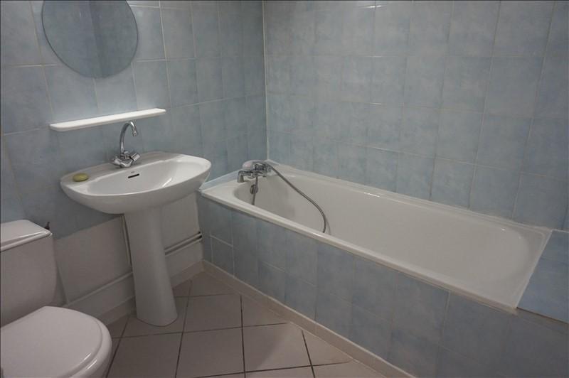 Venta  apartamento Villeurbanne 260000€ - Fotografía 5