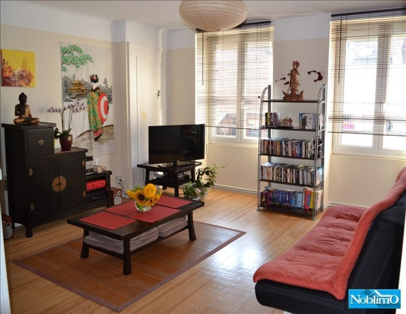 Vente appartement St etienne 73000€ - Photo 1