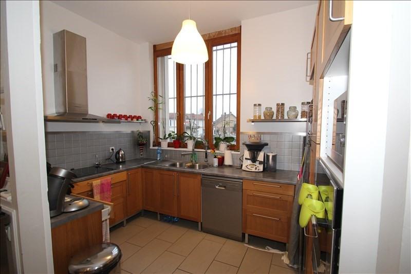 Vente appartement Chalon sur saone 192000€ - Photo 3