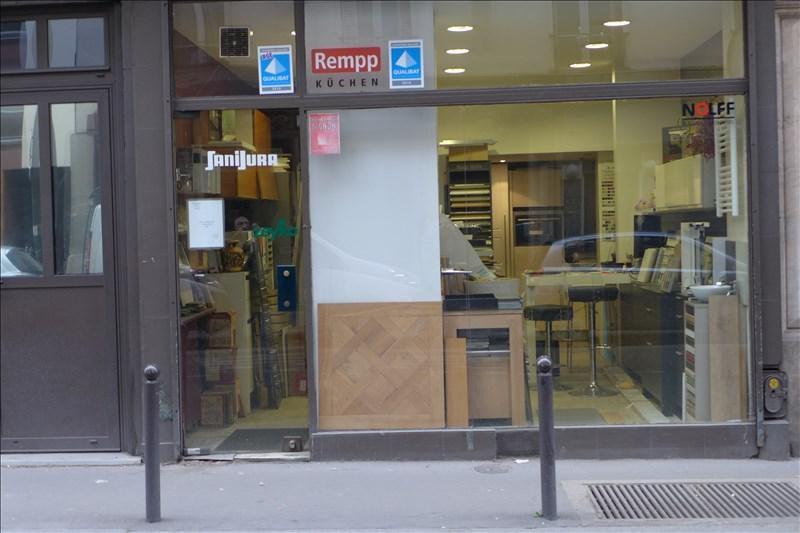 Vente boutique Paris 17ème 241500€ - Photo 1