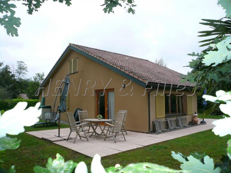 Vente maison / villa Samatan 5 min 155000€ - Photo 6