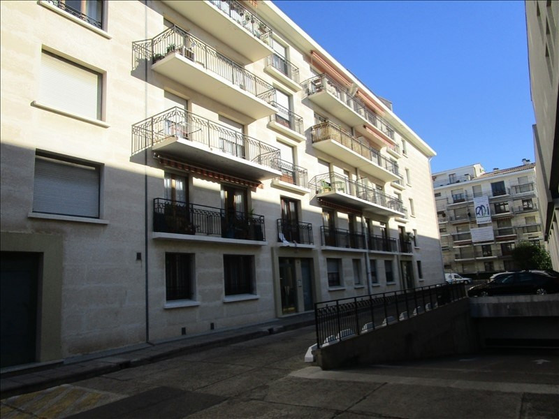 Rental apartment Nimes 445€ CC - Picture 6
