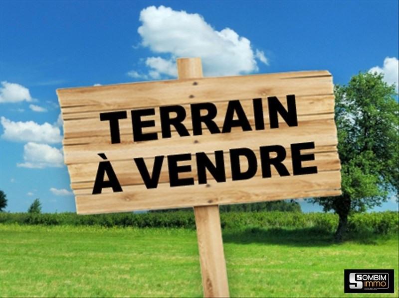 Vente terrain Sainville 75000€ - Photo 1