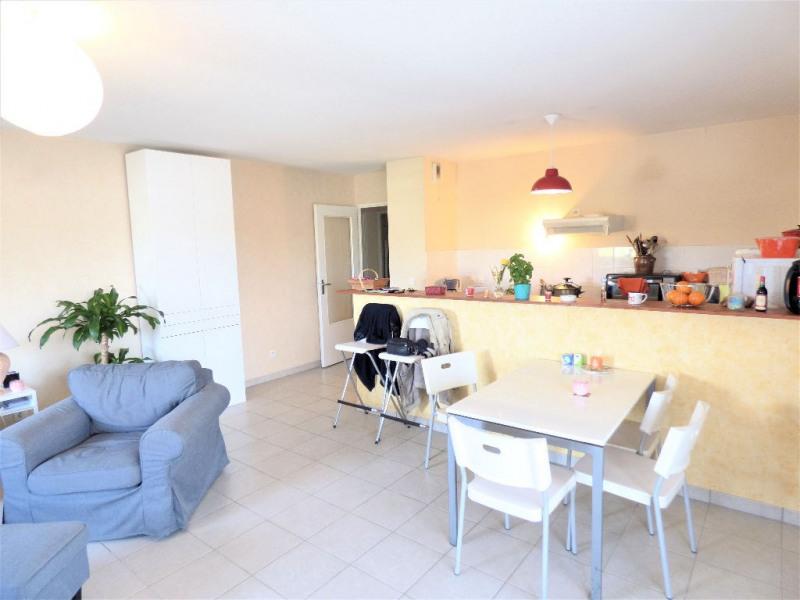 出售 公寓 Saint loubes 150000€ - 照片 4