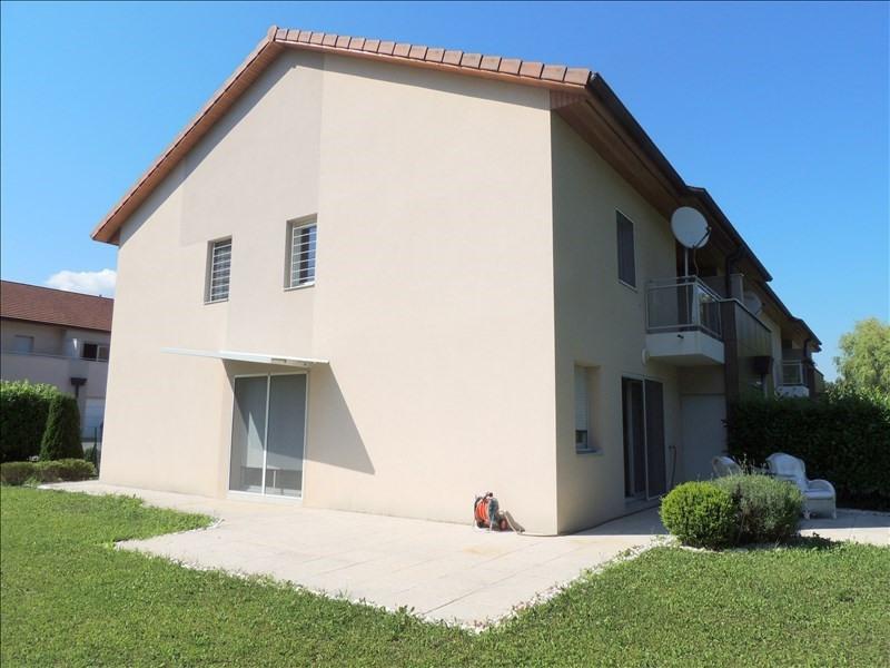 Vente maison / villa Prevessin-moens 640000€ - Photo 1