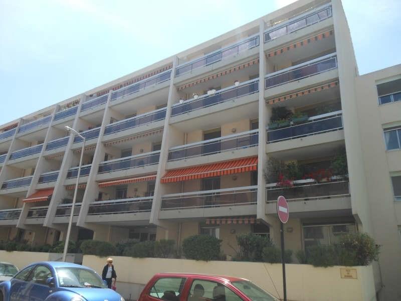 Rental apartment Nimes 550€ CC - Picture 8