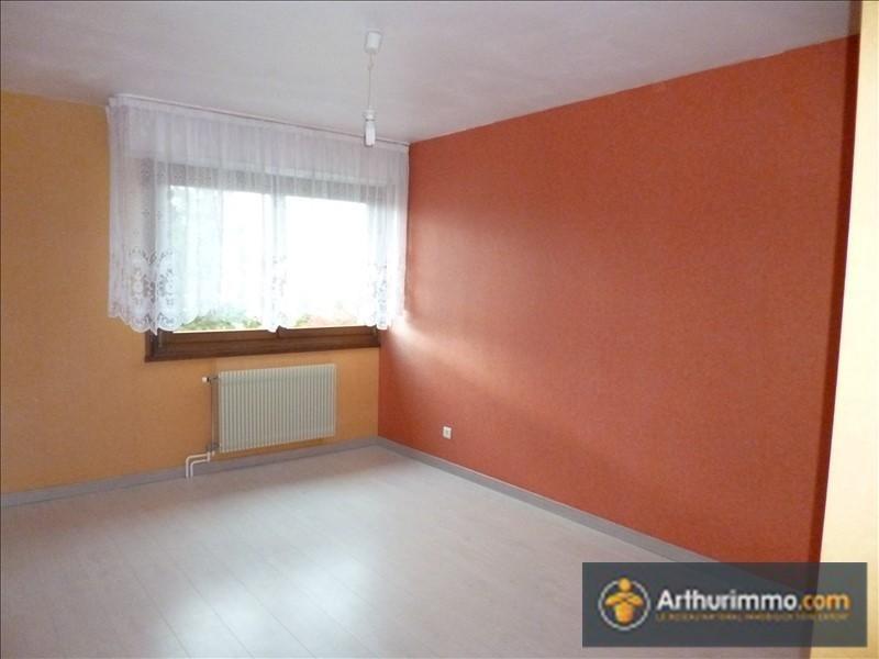 Vente appartement Colmar 122000€ - Photo 5