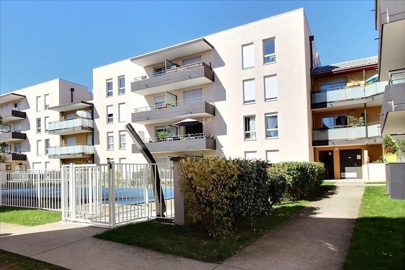 Vente appartement Villefranche sur saone 138000€ - Photo 2