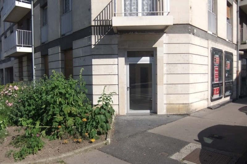 Rental empty room/storage Soissons 2750€ HT/HC - Picture 1
