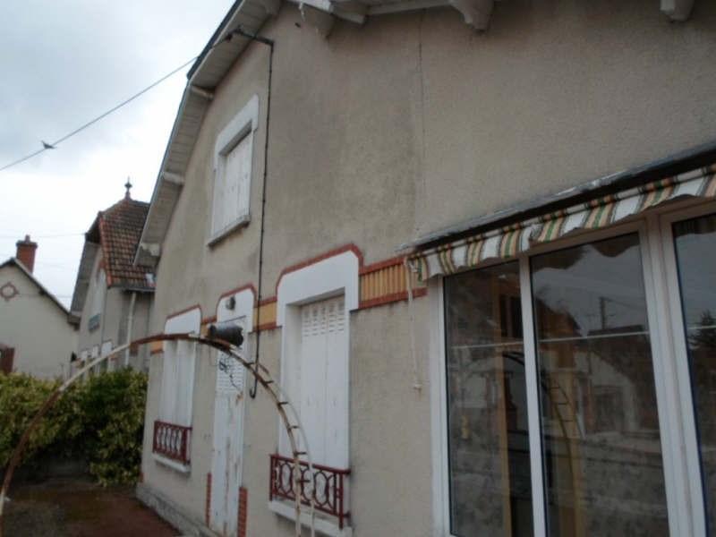 Vente maison / villa Villefranche sur cher 85000€ - Photo 5
