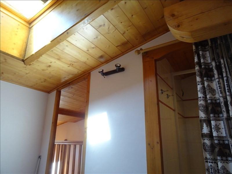 Vente appartement Les arcs 425000€ - Photo 3