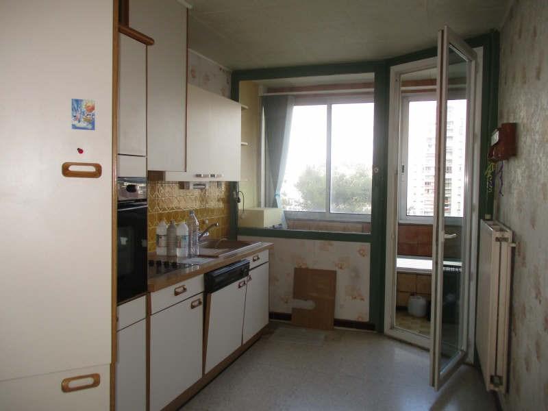 Location appartement Nimes 650€ CC - Photo 1