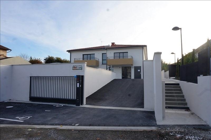 Vente appartement St orens de gameville 185000€ - Photo 7