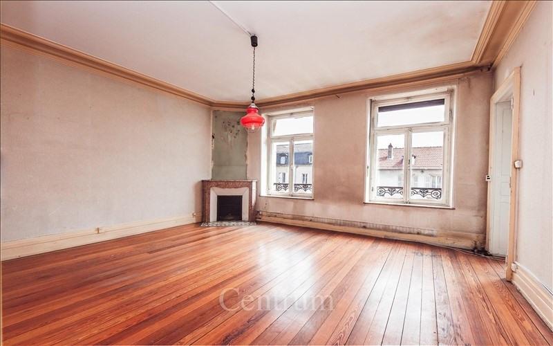 Revenda apartamento Moulins les metz 244500€ - Fotografia 4