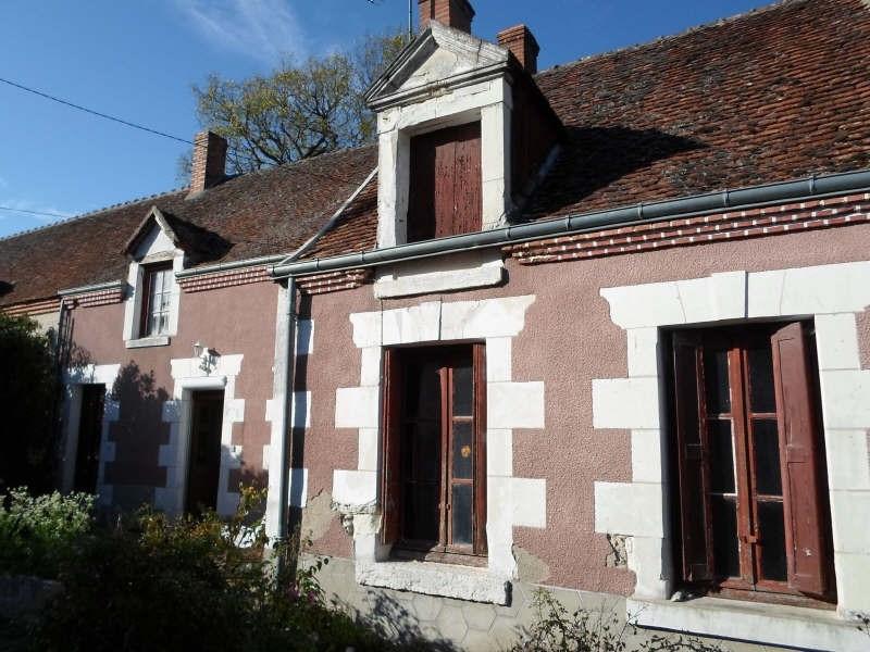 Vente maison / villa Selles sur cher 65000€ - Photo 1