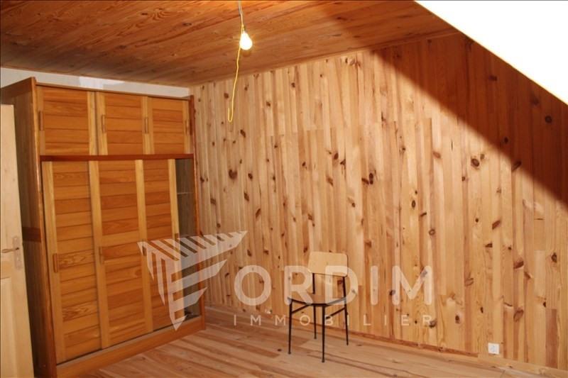 Vente maison / villa Bouhy 89000€ - Photo 8