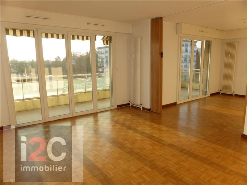 Rental apartment Ferney voltaire 1655€ CC - Picture 1