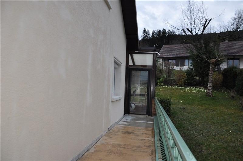 Vente maison / villa Oyonnax 264000€ - Photo 10
