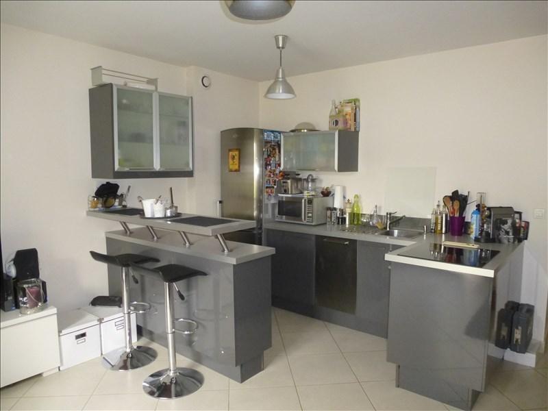 Vente appartement Ballancourt sur essonne 157000€ - Photo 4