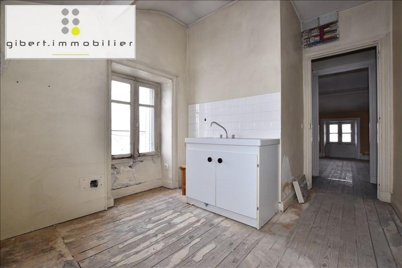 Sale apartment Le puy en velay 39600€ - Picture 2