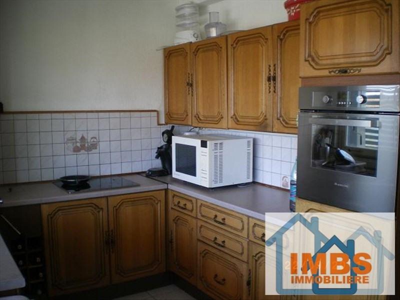 Venta  apartamento Mulhouse 99000€ - Fotografía 7