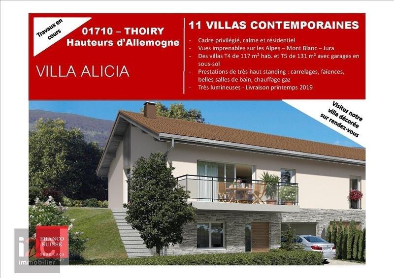 Vente maison / villa Thoiry 528000€ - Photo 1