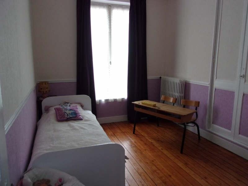 Vente maison / villa Mezidon canon 254000€ - Photo 4