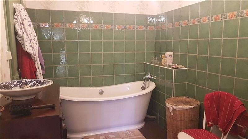Vente maison / villa Guemene penfao 171600€ - Photo 8