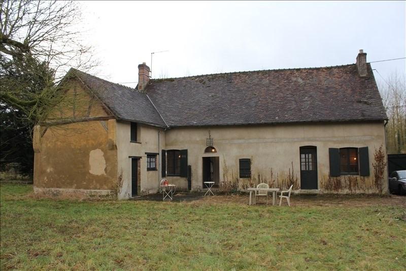 Verkauf haus Nogent le roi 254400€ - Fotografie 1