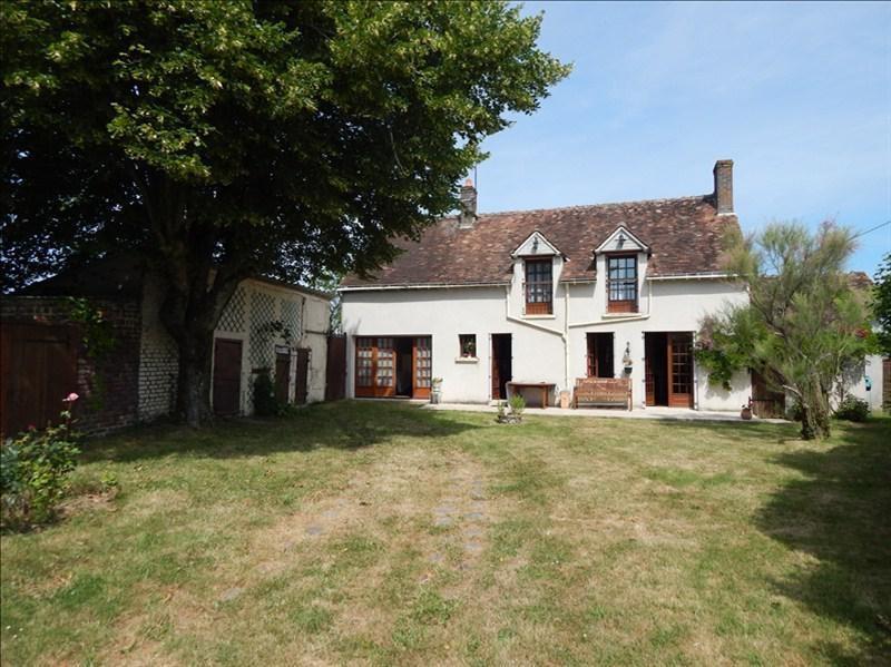 Vente maison / villa Vendome 126000€ - Photo 1