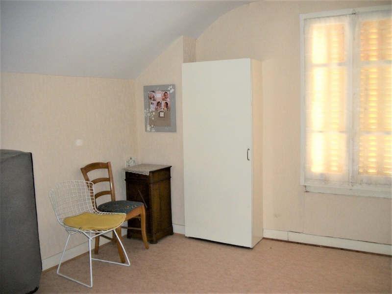 Sale house / villa St hilaire les places 107000€ - Picture 7