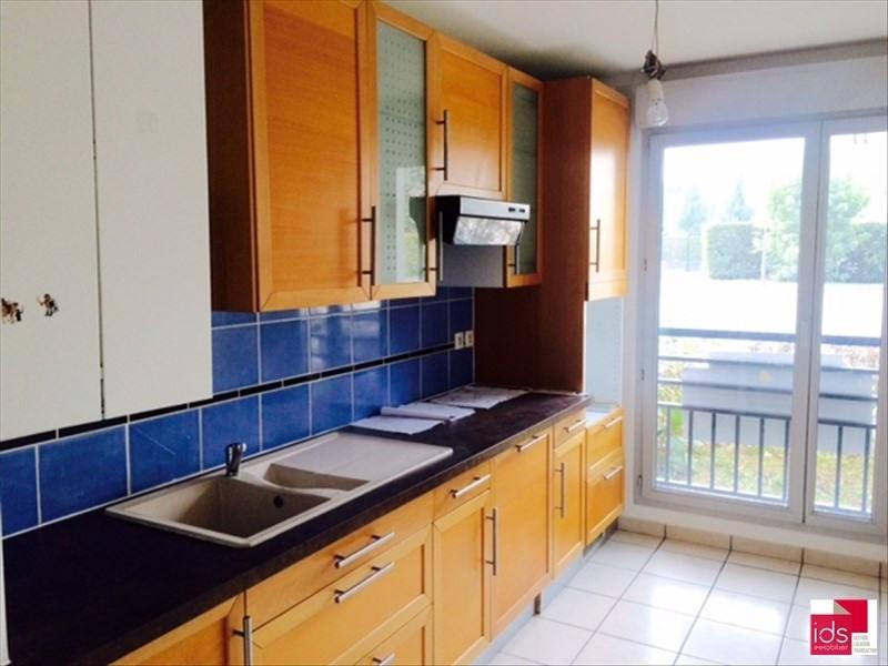 Vente appartement Challes les eaux 269000€ - Photo 2