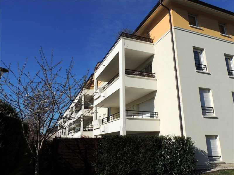 Vendita appartamento Ferney voltaire 300000€ - Fotografia 6