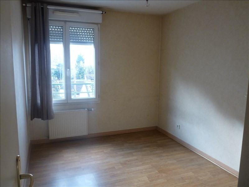 Vente appartement Villeurbanne 195000€ - Photo 5