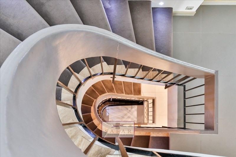 Vente de prestige appartement Paris 16ème 2180000€ - Photo 7