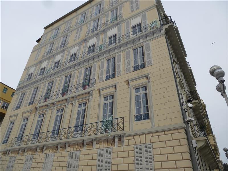 Престижная продажа квартирa Nice 1280000€ - Фото 2