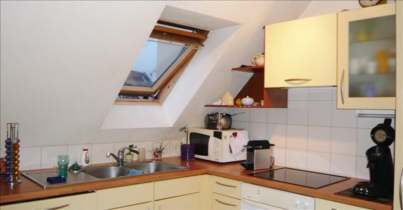 Vente appartement Mulhouse 81 000€ - Photo 2